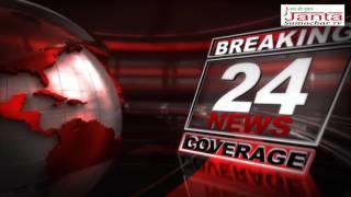 Mira Road News Live In Hindi and English By JantaSamachar.TV - Mira Bhayander Special