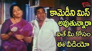 Hilarious Hotel Comedy Scenes || TeluguOne