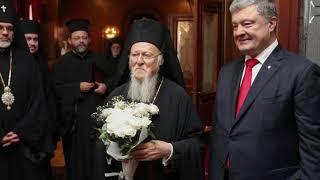 Константинополь став на бік Порошенка: Онуфрія позбавлять титулу митрополита, – експерт
