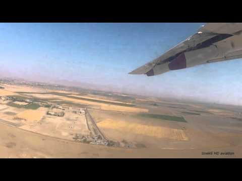 Pouya Air flight POU2351 (Mashhad - Tehran) An74