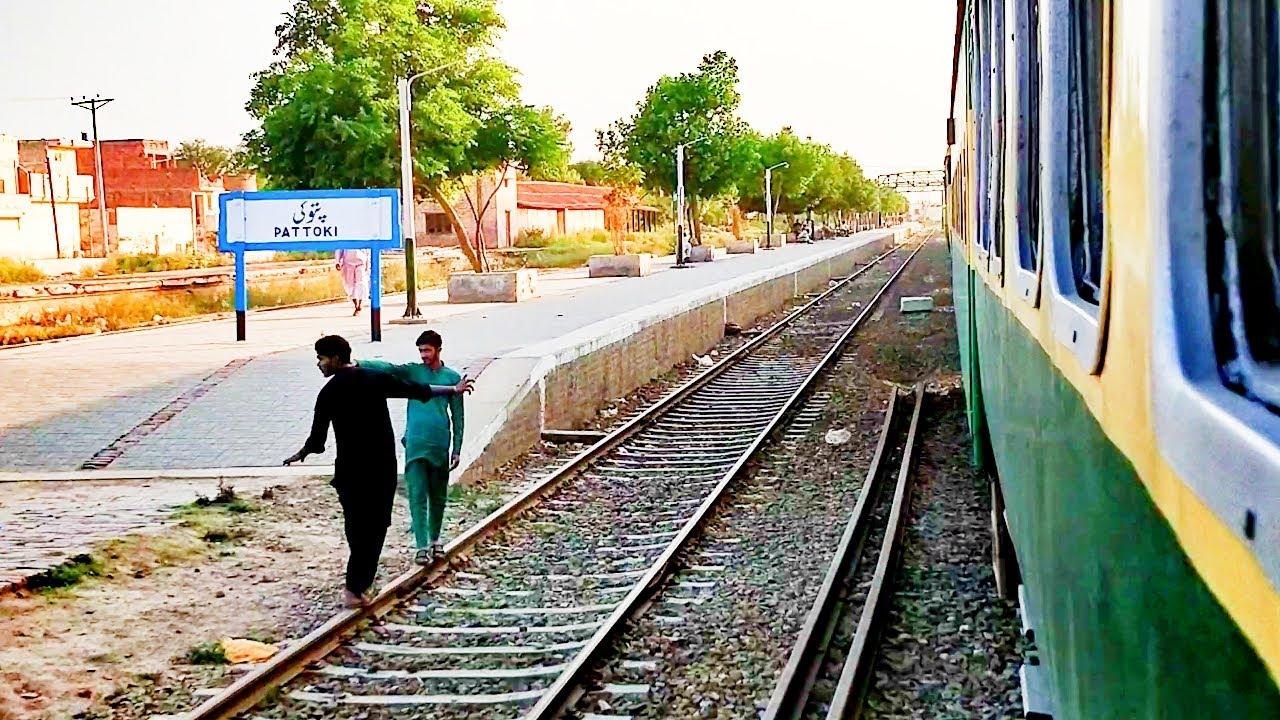 Pakistan Railways:34dn Pak Business Express crossing Pattoki Railway Station