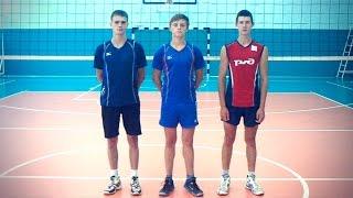 """Волейболисты ФСК """"Черемушки"""" 1998 года рождения"""