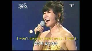 Download lagu 정주지 않으리라 -유지나 (영어자막판) I Won't Give My Heart Away  (English subtitles)