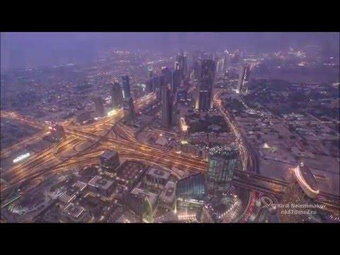 FREEDOM BITCOIN - DUBAI