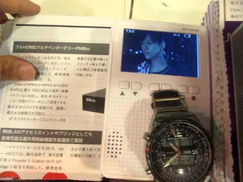 GEDC4498 2015.07 07 arXiv  nikkei computer mainichi yomiuri at ikebukuro mac  kitp audio digest TV