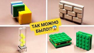 как из лего  сделать телефон. Самоделки из Лего. Конструктор Lego!