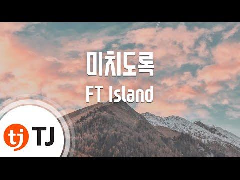 [TJ노래방] 미치도록 - FT Island (MADLY - ) / TJ Karaoke