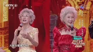 [越战越勇]《饮酒歌》 演唱:贡海斌 冬日光 韩彬 袁静潍  CCTV综艺