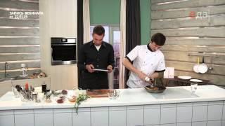 Кулинарный вебинар с шеф-поваром Александром Жеребцовым