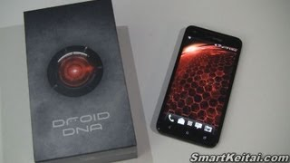 Verizon HTC Droid DNA Unboxing, Hardware Review, Software Preview