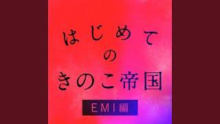 Provided to YouTube by Universal Music Group Cry Baby · Kinokoteiko...