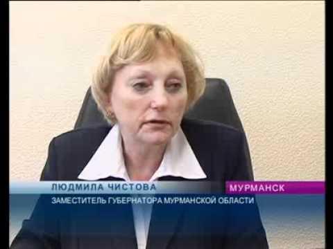 Министерство здравоохранения провело комплексную проверку в центральной клинической больнице Североморска
