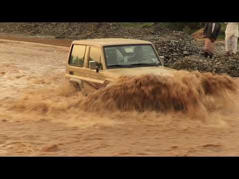 امطار وسيول في محافظة هروب