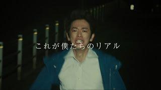 主役級の俳優陣が勢揃い!『何者』特報 thumbnail