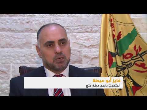 وفود الفصائل الفلسطينية تتوجه للقاهرة لاستكمال مباحثات المصالحة