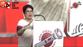Kovai Sarala excellent Speech at Makkal Needhi Maiam Public Meeting at Coimbatore | Kamal Haasan