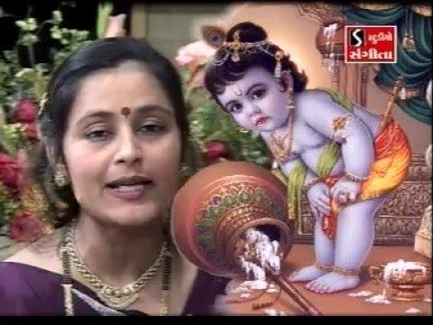 Kanuda Kajiya Madi Shambhalo - Lalita Ghodadra