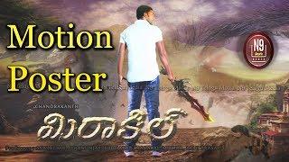 Miracle Movie Motion Poster || Chandrakanth || Rajasekhar  || Exclusive N9 Telugu Media ||