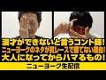 2020.06.29 高校生 歌配信 ( ふわっち 配信にて ) 上田桃夏 - YouTube