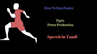How to Run Faster |Tip#1 Force Production | Sprint Faster (Tamil)