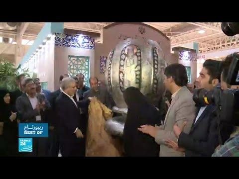 إيران.. إنشاء أول وزارة للسياحة في -الجمهورية الإسلامية-  - 12:56-2019 / 9 / 10