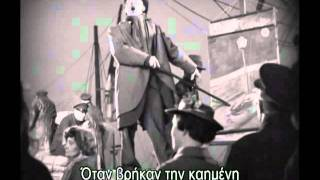 THE 3 PENNY OPERA (Die 3 Groschen-Oper) movie trailer (greek subtitles)