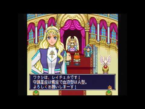 Angelique Special 2 PC-FX Intro and gameplay