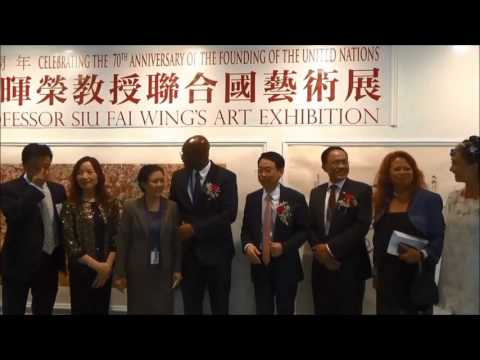 United Nations Commutech Group Hosted Cultural Exchange Event Between China and African Countries