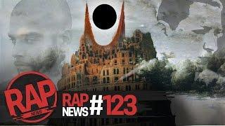 RapNews #123 [OXXXYMIRON,ТИМАТИ,ТОНИ РАУТ,25/17,MNOGOZNAAL]