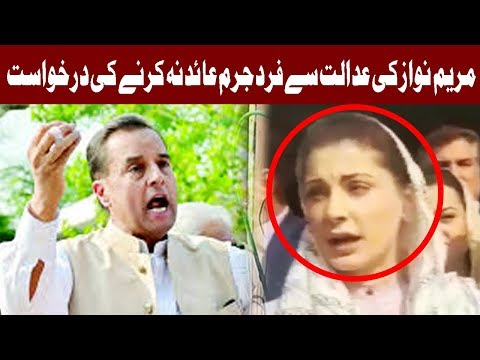 Maryam, Capt Safdar appear in court, likely to be indicted today - Headlines 10 AM - 19 Oct 2017