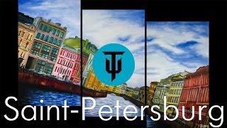 Speed painting Санкт-Петербург (триптих, масло, холст)