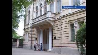 видео Дом-музей Волошина - Памятники архитектуры Крыма. Фото, карта, координаты GPS.