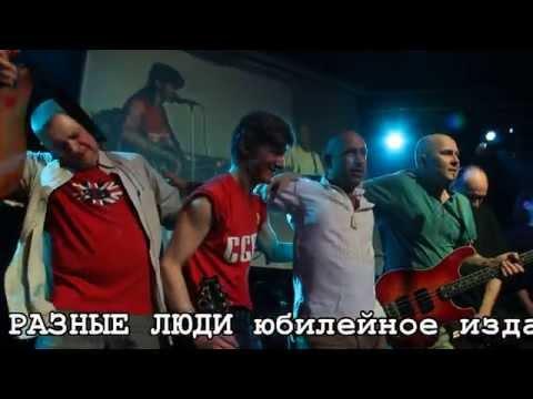 - Поезд (2005 - Про слонов) - Чиж и Паша - радио версия