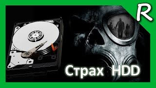 Чего боится жесткий диск? Как не потерять информацию на вашем HDD? [© Игорь Шурар 2014]