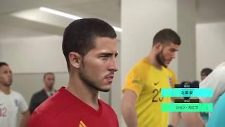 「イングランドvsベルギー」ロシアワールドカップ グループG 第3戦 「England vs.Belgium 」World Cup RUSSIA 2018