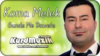 Koma Melek - Gunde Me Dawete - Sawko - 2015 - KurdMuzik Production