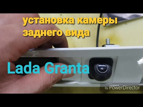 #Лада гранта установка камеры заднего вида и #2 DIN магнитолу