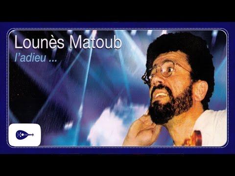 Matoub Lounès - Ayahviviw (Live)