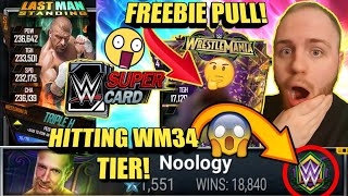 HITTING WRESTLEMANIA 34 TIER PULLING MY WM34 FREEBIE CLAIMING HHH LMS EVENT CARD WWE SuperCard S4