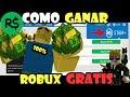 Como Ganar Robux en Roblox - YouTube