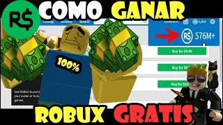 in how to earn Robux on Roblox