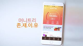 [기업영상] 머니트리 홍보영상
