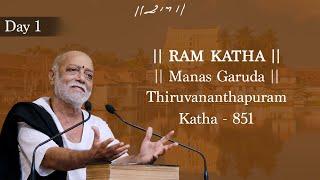 Day - 01 || Shriram Katha || Morari Bapu II Thiruvananthapuram, Kerala