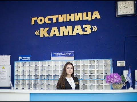 ZAVODчанки #47: Лейла Елесина, администратор гостиницы «КАМАЗ», ООО «КамазЖилБыт»