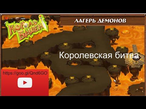 Меткий стрелок игра онлайн Шарики бесплатно играть
