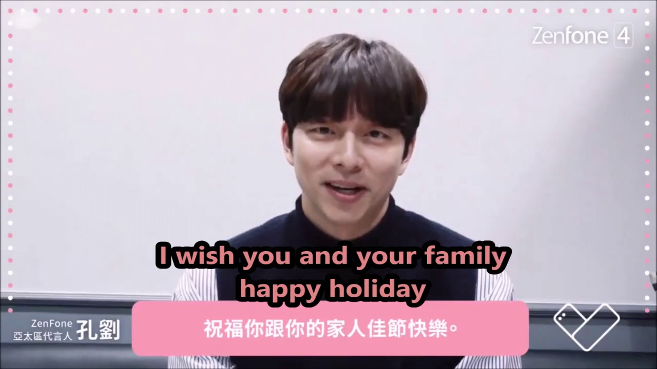 Enggong yoo christmas greeting to all fans youtube enggong yoo christmas greeting to all fans kristyandbryce Image collections
