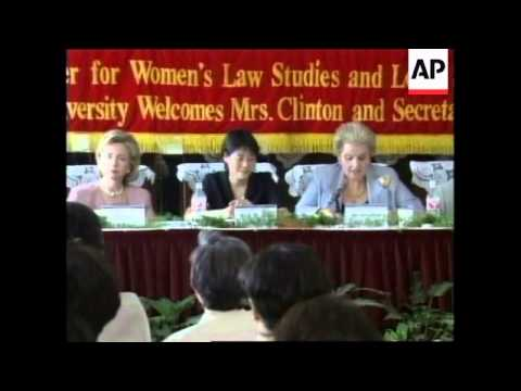 CHINA: BEIJING: HILLARY CLINTON VISITS LEGAL AID CENTRE