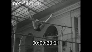 видео: 1960г. Спортивная гимнастика. Соревнования  СССР- Чехословакия