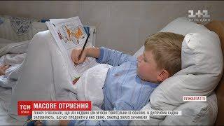 У Івано-Франківську з отруєнням шпиталізували дітей та працівників дитсадка