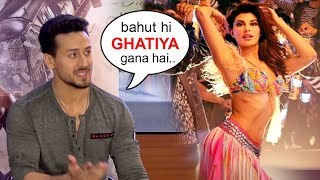 Tiger Shroff's SHOCKING Reply On Jacqueline Fernandez INSULTED For Ek Do Teen Song Remix In Baaghi 2